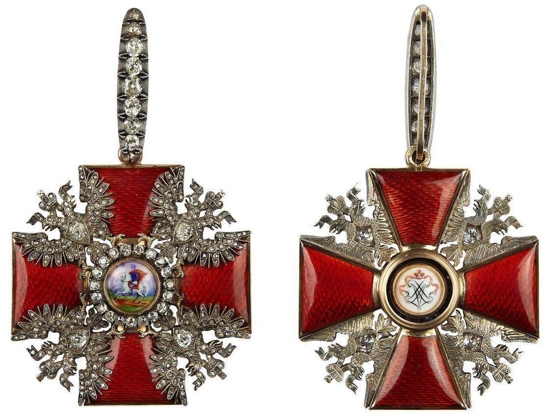 Орден «Св. Александр Невский»