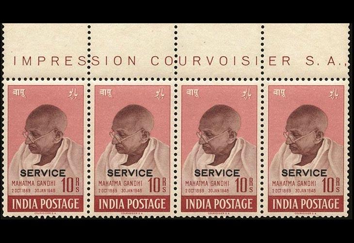 Марка «Махатма Ганди», 10 рупий