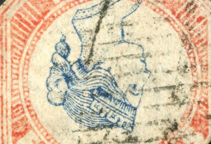 Марка «Перевёрнутая голова», 4 анны