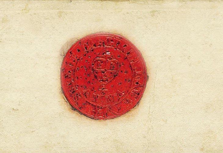 Марка «Красный синд» негашеный