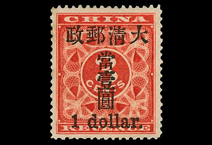 Красная гербовая марка