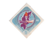 Коллекционные почтовые марки