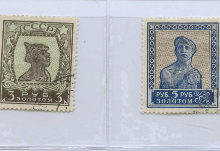 Советские марки 1924 года