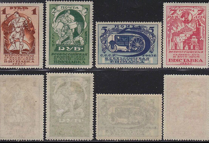 Реставрация марок