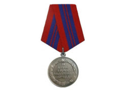 Медали за охрану общественного порядка