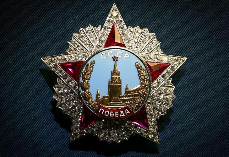 Орден «Победы»