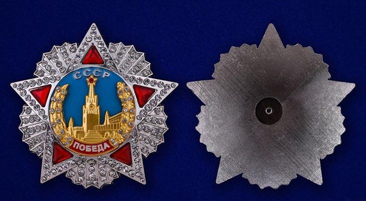 Орден «Победы» - описание