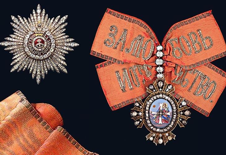Орден «Святой Екатерины»