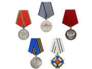 Государственные медали Российской Федерации