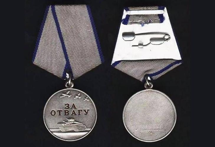 Медаль «За отвагу» описание