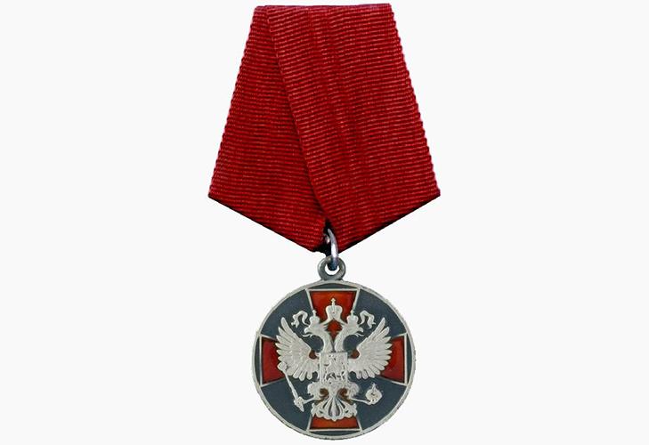 Медаль «За заслуги перед Отечеством»