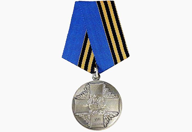 Медаль «Защитнику свободной России»