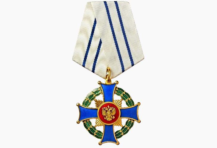 Медаль «Родительская слава»