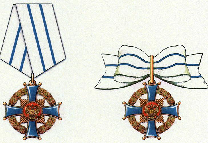 Медаль «Родительская слава» - женский и мужской вариант