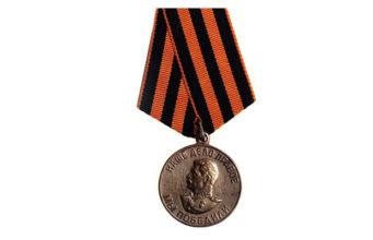 Медали Второй мировой войны