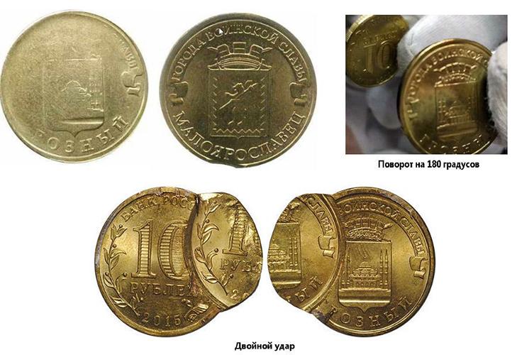 Монеты «Города воинской славы» - стоимость