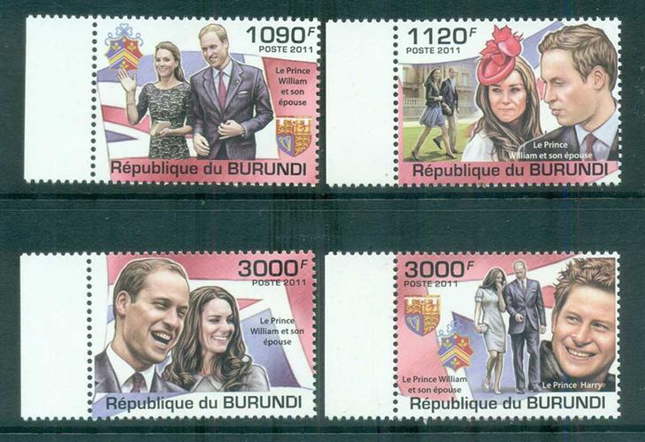 Марки Бурунди 6