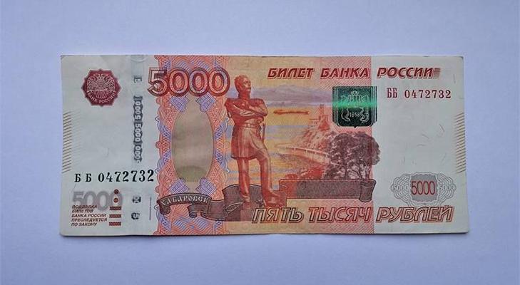Бракованные 5000 рублей