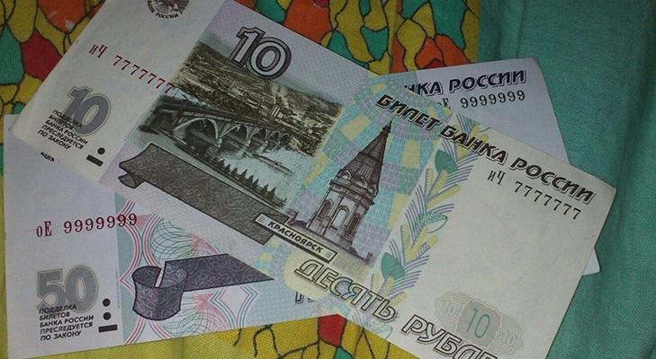 """""""Дорогие"""" серийные номера"""