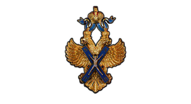 Высший орден России