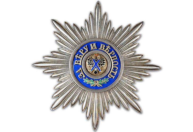 Орден Св. апостола Андрея Первозванного