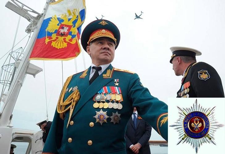 Шойгу - кавалер Ордена Св. апостола Андрея Первозванного