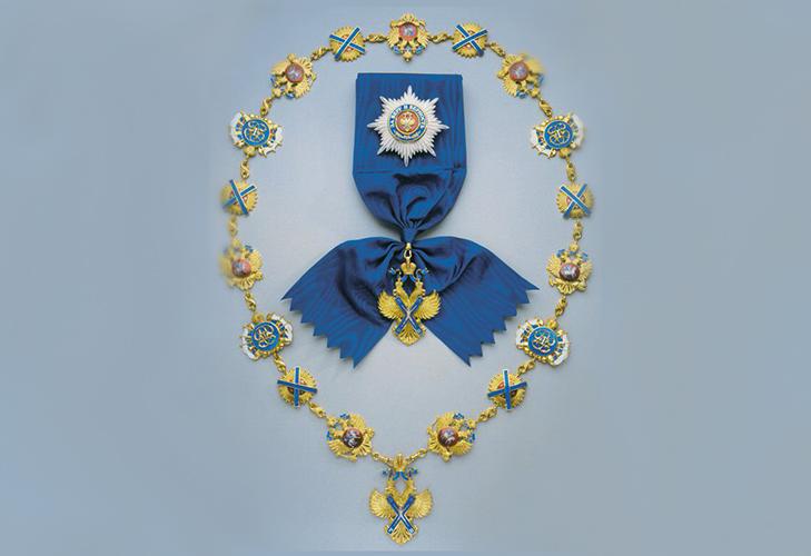 Орден Св. апостола Андрея Первозванного РФ
