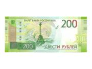 Банкноты России нового поколения