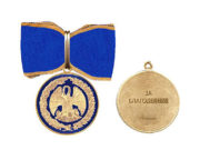 Медаль «За благодеяние»