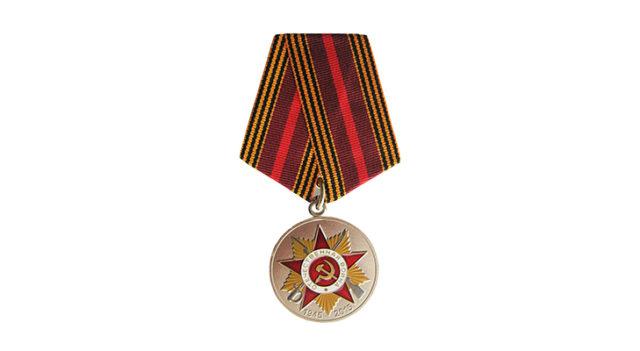 Разновидности медалей к 70-летию Победы