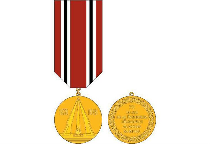 Медаль к 70-летию Победы Молдовы