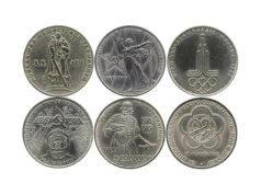 Редкие и дорогие памятные монеты СССР