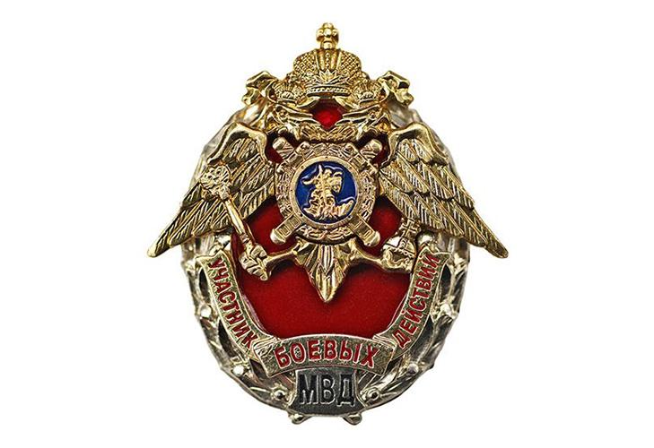 Значок «Участник боевых действий МВД»