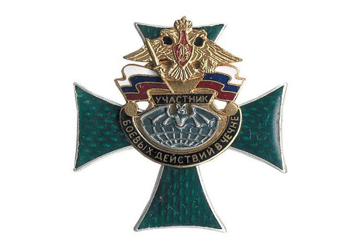 Зелёный крест «Участник боевых действий в Чечне»
