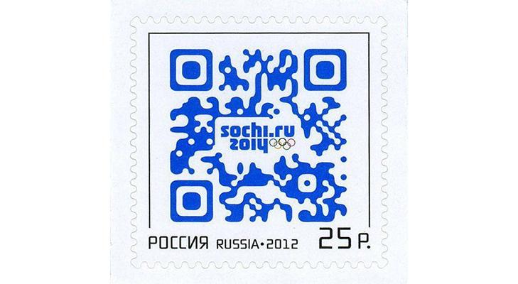 Олимпийская марка с QR-кодом
