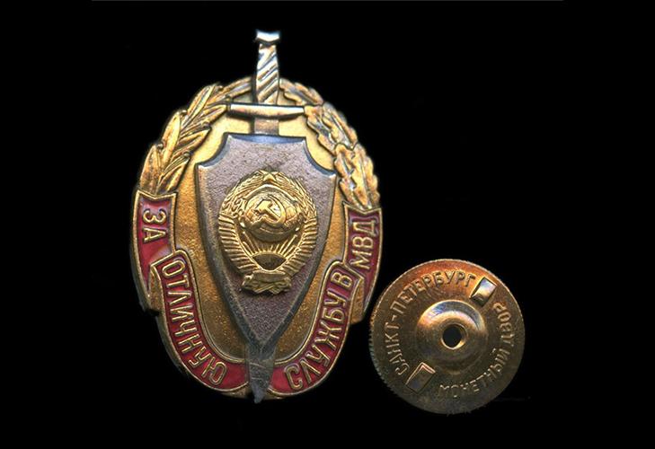 Значок «За отличную службу в МВД» СССР