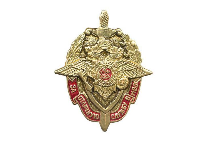 Переходный значок «За отличную службу в МВД»