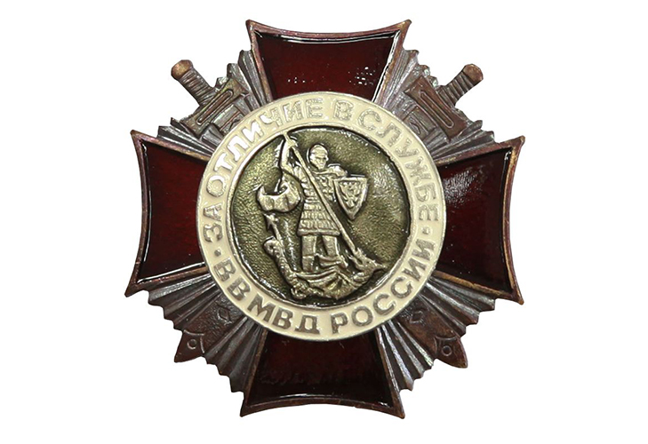 Значок «За отличие в службе» ВВ МВД