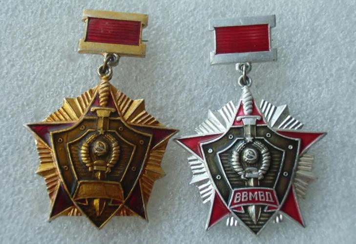 «За отличие в службе» ВВ МВД СССР