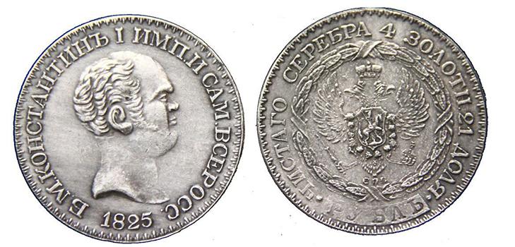 монеты Константина