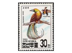 Корейские почтовые марки