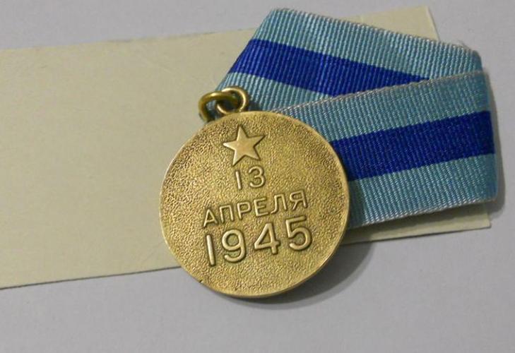 Признаки медали «За взятие Вены»