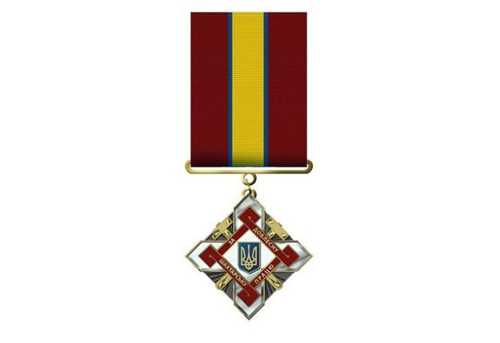 Орден «За доблестный шахтерский труд»