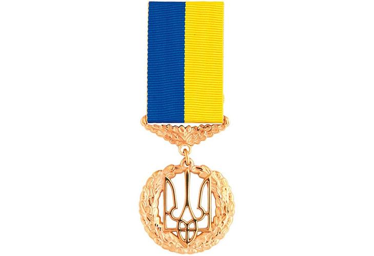 Орден Державы