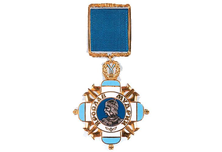 Орден князя Ярослава Мудрого