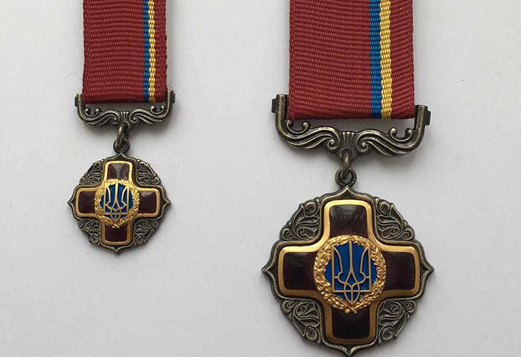 Орден «За заслуги»