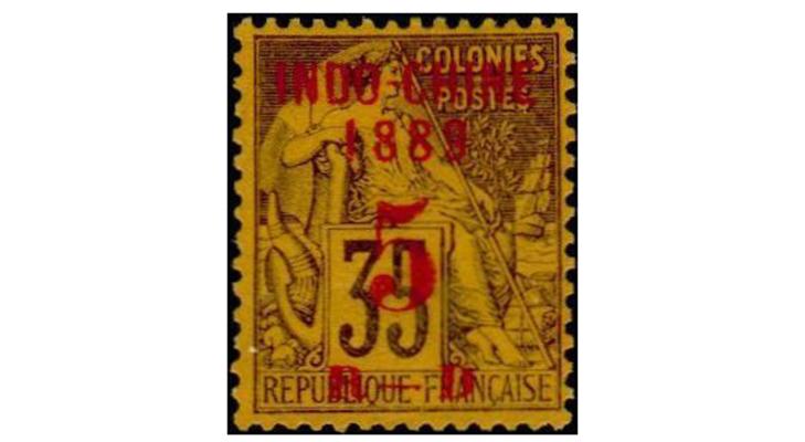 Почтовая марка королевства Седанг