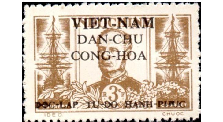 Вьетнамская марка времен японской оккупации