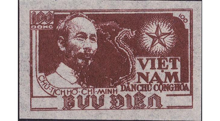 Вьетнамская марка 1951