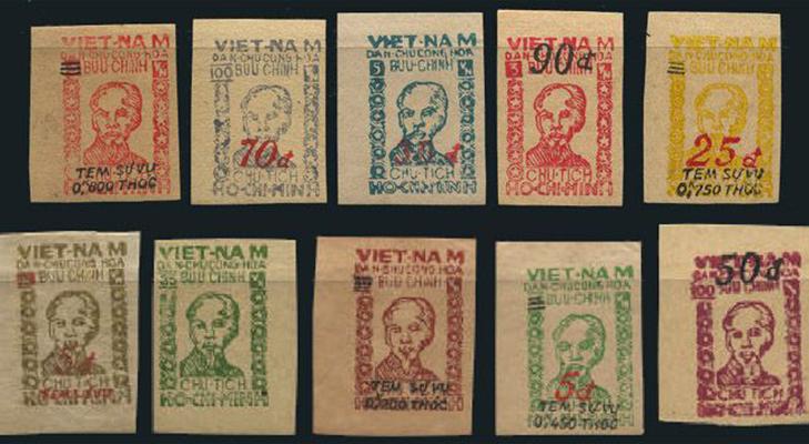 Фальшивые марки с портретом портретом Хо Ши Мина
